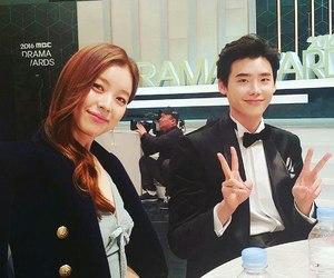 kdrama and han hyo joo image