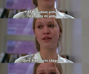 10 things i hate about you, greek, and movie image