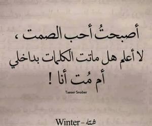 Image by Bensaid🌸💓 Amina