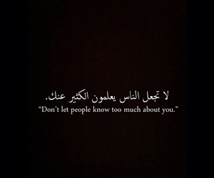 quote and arabic image