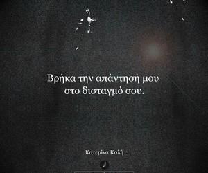 change, over, and Ελληνικά image