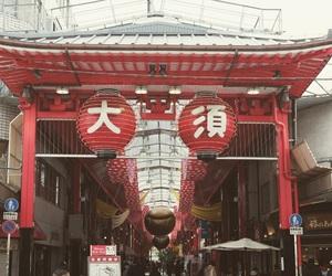 大須商店街 and 名古屋市 image