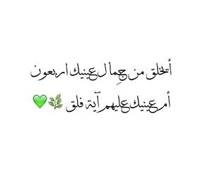 بالعربية, كﻻم, and بعثرات image