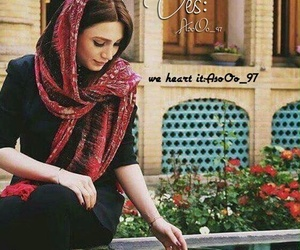 girls, hijab, and iran image
