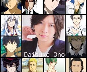 air, anime, and anime boy image