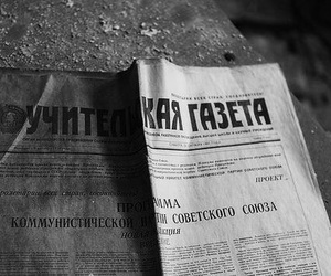 aesthetic, newspaper, and russian image