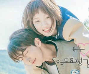 yg, lee sung kyung, and weightlifting fairy image