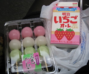 food, japan, and dango image