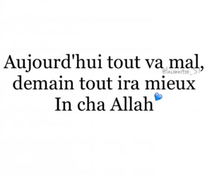 allah, french, and phrase image