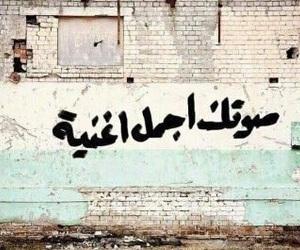Image by حنان آل إبراهيم