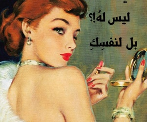 @, @عربي, and @رمزيات image