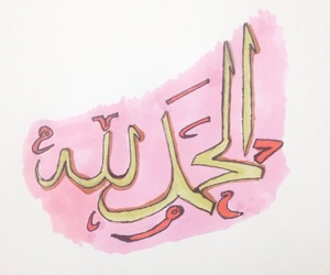 arabic, color, and god image