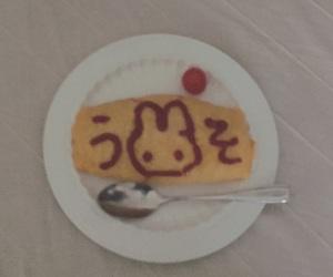 food, 可愛いから死ぬ, and 食べ物 image