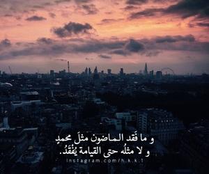 سورة الكهف, الصلاة على النبي, and عبارات image