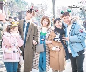 kdrama, nam joo hyuk, and kim bok joo image