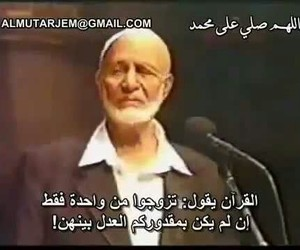 VIDEO DE AHMED DEEDAT