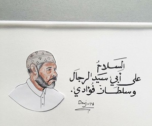 ابي and بابَا image