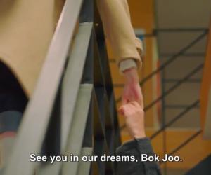 weightlifting fairy, kim bok joo, and nam joo hyuk. image