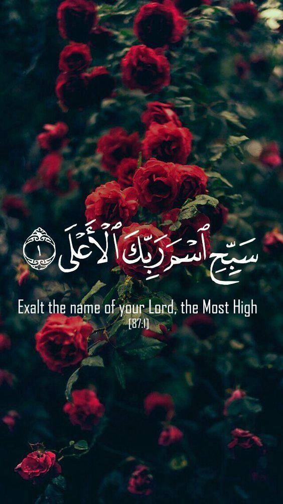 Download 900 Wallpaper Allah Image  Paling Baru