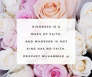 islam, kindness, and peace image