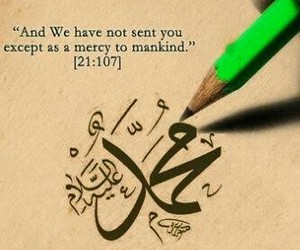 quran, verse, and mercy image