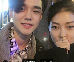 dean, kwon hyuk, and deanfluenza image