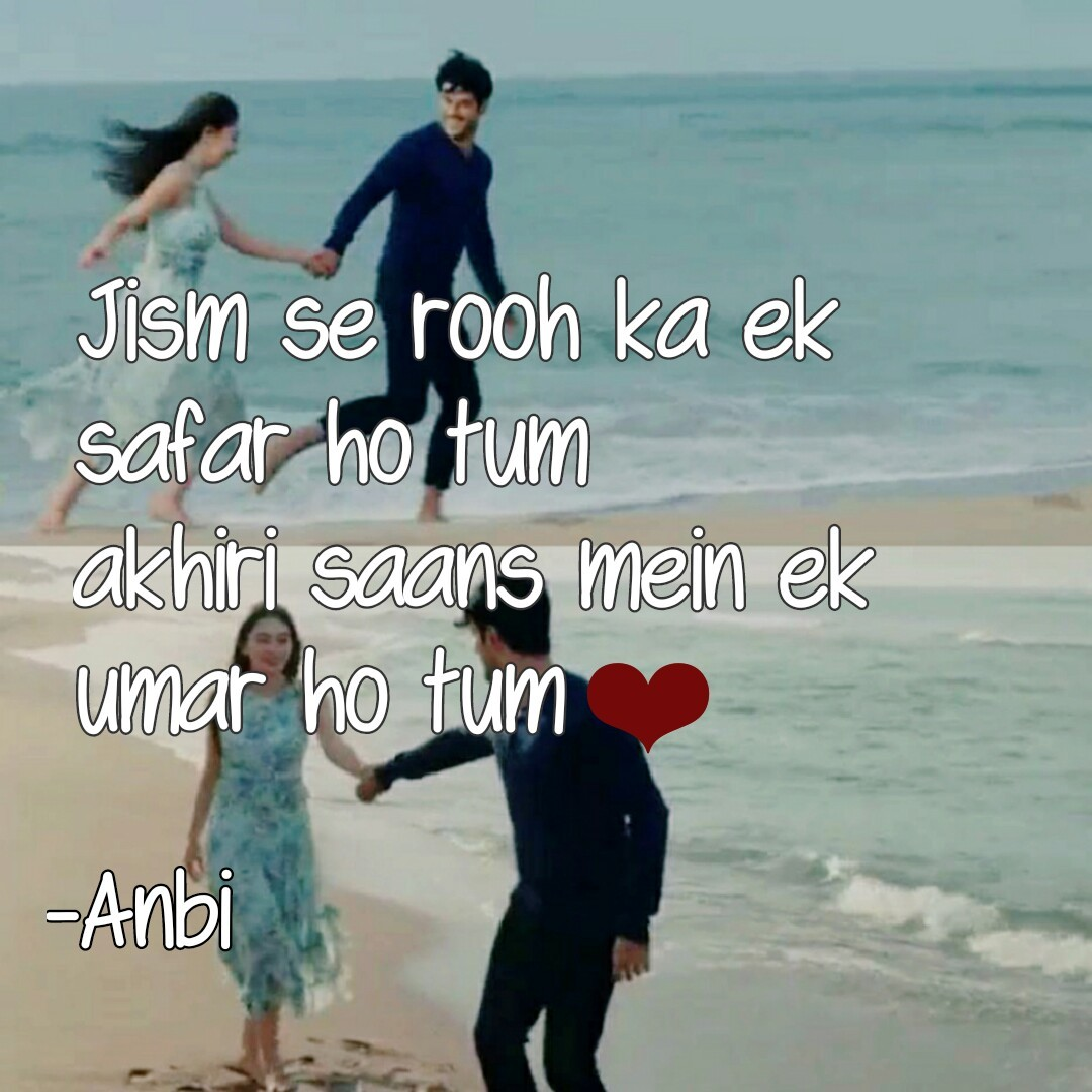Endless Love Quotes Endless Love Kara Sevdaquote In Urduon We Heart It