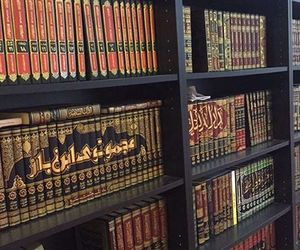book, islam, and knowledge image