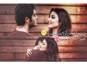 حُبْ, بالعراقي, and سيرين image