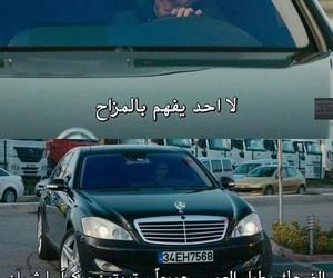 arabic, مسلسﻻت, and تركية image