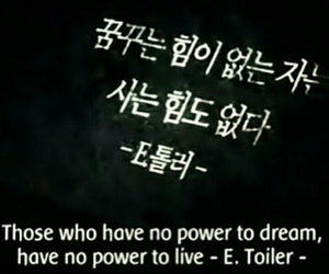 quote, black, and korean image