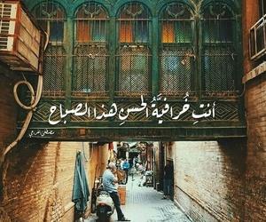 ﻋﺮﺑﻲ, حُبْ, and غزل image