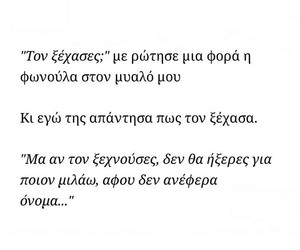 boy, Greece, and greek image