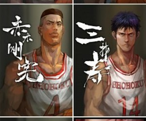 slam dunk, hanamichi sakuragi, and kaede rukawa image