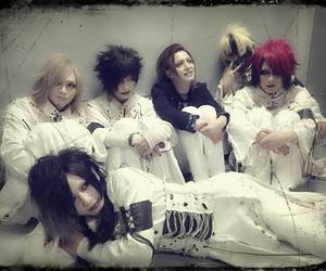 gossip, saku, and diaura image