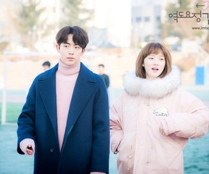 kdrama and nam joo hyuk image