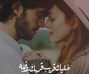 حُبْ, حزنً, and تركي image