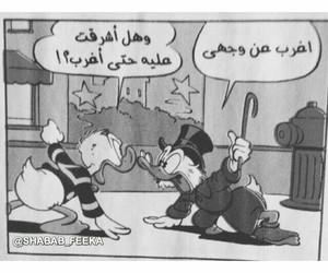 حُبْ, اسﻻميات, and خط_عربي image