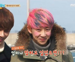 Seventeen and minghao image