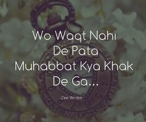 hindi, poetry, and quote image