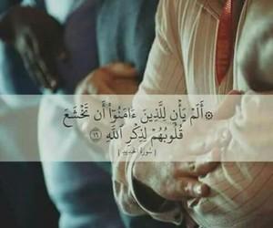 الله, ﻋﺮﺑﻲ, and quraan image