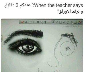 Algeria, college, and dz image