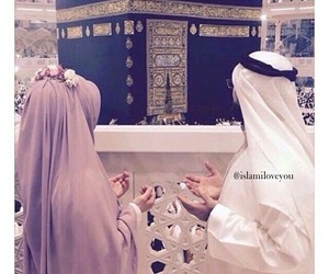 islam, love, and couple image