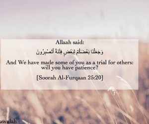 patience, quran, and verse image