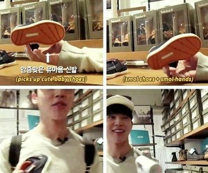 army, baby, and jin image