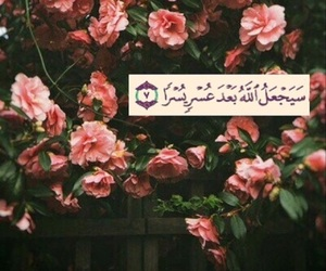 1000+ images about Arabic quotes ♥ on We Heart It | See