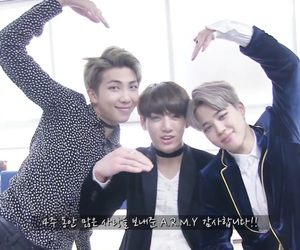 jin, bts, and rap monster image
