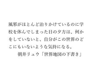 book, ことば, and 本 image