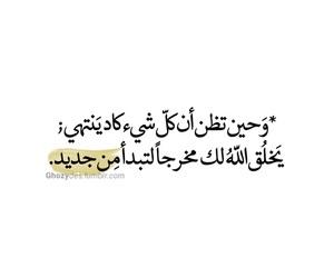 بنت بنات شباب اطفال and الله الاسلام صدقه اجر image