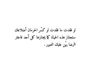 بنت بنات شباب اطفال, عربي حسابي حب عراق, and الله الاسلام صدقه اجر image
